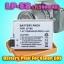 LP-E8 Battery For Canon EOS 550D, 600D, 650D, 700D & Others thumbnail 1