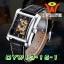 OUYAWEI – OYW13-15-1: Fully Automatic Mechanical Watch thumbnail 1