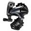 ตีนผี ULTEGRA Rear Derailleur SS (2x11-Speed) ขาสั้น thumbnail 1