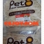 DG0001 ปลาเส้นสำหรับน้องหมา น้องแมว/Fish Snack for dog and cat thumbnail 5