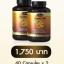 Auswelllife โปรพอลิส เสริมสร้างภูมิคุ้มกัน รักษาภูมิแพ้ Premium Propolis 1,000 mg. 2 กระปุก 120 แคปซูล thumbnail 1