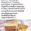Coffee curcuma scrub soap by..noomham 1 ก้อน thumbnail 166