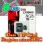 TF Card 8GB Kingston microSDHC – Class 4 thumbnail 1