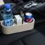 ที่วางแก้วในรถ ที่วางแก้วน้ำในรถยนต์ ที่วางแก้ว อุปกรณ์เสริมรถยนต์ (สีเบจ) thumbnail 7