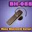 Blue Tiger BTH-088 Bluetooth Mono Headset thumbnail 1