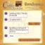 Coffee curcuma scrub soap by..noomham 1 ก้อน thumbnail 39