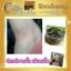 Coffee curcuma scrub soap by..noomham 1 ก้อน thumbnail 113