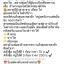 Coffee curcuma scrub soap by..noomham 1 ก้อน thumbnail 132