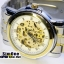 WEIDE – OYW10-36-2: Fully Automatic Mechanical Watch thumbnail 1
