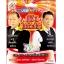 USB MP3 แฟลชไดรฟ์ คู่ฮิตในดวงใจ 1 (สุเทพ วงศ์กำแหง - ชรินทร์ นันทนาคร) thumbnail 1