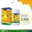 Auswelllife อาหารเสริมนมผึ้ง Royal Jelly 2180 mg. 1 กระปุก 365 แคปซูล thumbnail 1