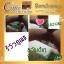 Coffee curcuma scrub soap by..noomham 1 ก้อน thumbnail 58
