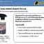 Qturf น้ำยาทำความสะอาดล้อแมกซ์และวงล้อ (Qturf max wheel cleaner for car) 450 มล. ชุด 3 ขวด thumbnail 2