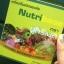 นูทรีเบส ดีท็อกซ์ร่างกาย ล้างสารพิษ ล้างลำไส้ ป้องกันมะเร็ง ริดสีดวง thumbnail 1