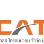 แนวข้อสอบ CAT บริษัท กสท โทรคมนาคม จำกัด (มหาชน)