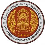 แนวข้อสอบครูอาชีวศึกษา สอศ. ทุกวิชาเอก 2560