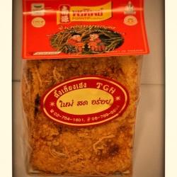 ข้าวตังหมูหยอง Rice craker with flossy pork