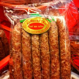 กุนเชียง 中国香肠 Chinese Sausage ('S')