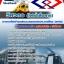 สุดยอด!!! แนวข้อสอบวิศวกรไฟฟ้าสื่อสาร รฟม อัพเดทใหม่ล่าสุด ปี2561 thumbnail 1