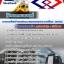 #แนวข้อสอบโปรแกรมเมอร์ รฟม. การรถไฟฟ้าขนส่งมวลชนแห่งประเทศไทย thumbnail 1