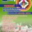 แนวข้อสอบนายแพทย์ กรมพัฒนาการแพทย์แผนไทยและการแพทย์ทางเลือก thumbnail 1
