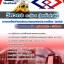 #แนวข้อสอบวิศวกร ระดับ4 (ไฟฟ้ากำลัง) รฟม. ทุกตำแหน่ง อัพเดทใหม่ล่าสุด ebooksheet thumbnail 1