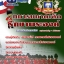 ++แม่นๆ ชัวร์!! หนังสือสอบทหารมหาดเล็กรักษาพระองค์ ฟรี!! MP3 thumbnail 1