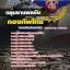 สุดยอด!!! แนวข้อสอบกลุ่มงานพลขับ กองบัญชาการกองทัพไทย อัพเดทใหม่ล่าสุด ปี 2561 thumbnail 1