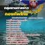 สุดยอด!!! แนวข้อสอบกลุ่มงานการข่าว กองบัญชาการกองทัพไทย อัพเดทใหม่ล่าสุด ปี 2561 thumbnail 1