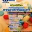 Top10แนวข้อสอบเก่าที่ออกบ่อยๆเภสัชกรปฏิบัติการ สำนักงานคณะกรรมการอาหารและยา อย. update thumbnail 1