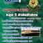 ++แม่นๆ ชัวร์!! หนังสือสอบกรมยุทธศึกษาทหารบก กลุ่ม 5 ศาสนศาสตร์ ฟรี!! MP3 thumbnail 1