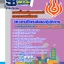 สุดยอดแนวข้อสอบ วิศวกรปิโตรเลียม กรมเชื้อเพลิงธรรมชาติ อัพเดทในปี2561 thumbnail 1