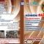 ++แม่นๆ ชัวร์!! หนังสือสอบ ชุดติว ปลัดอำเภอ ฟรี!! MP3 thumbnail 1
