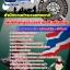 สุดยอดแนวข้อสอบงานราชการไทย นายสิบตำรวจ ผู้บังคับหมู่อำนวยการและสนับสนุน บุคคลภายนอก อัพเดทในปี2560 thumbnail 1