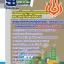 แนวข้อสอบ นายช่างเทคนิคปฏิบัติงาน (เครื่องกล) กรมพัฒนาพลังงานทดแทนและอนุรักษ์พลังงาน thumbnail 1