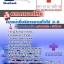 [NEW] #แนวข้อสอบเจ้าหน้าที่บริหารงานทั่วไป 3-5 สภากาชาดไทย อัพเดทใหม่ล่าสุด ebooksheet thumbnail 1