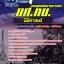 #สุดยอด!!! แนวข้อสอบ ยศ.ทบ. นิติศาสตร์ กรมยุทธศึกษาทหารบก อัพเดทใหม่ล่าสุด ปี2561 thumbnail 1
