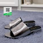 SALM601102-12-65-Size35