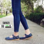 LM252-SM9029-BLU -Size35