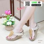LM225-PF1904-GLD -Size35
