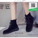GS6010123-17-977-Size35