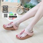LM269-F1075-PNK -Size35