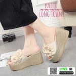 LM208-PU6008-CRM -Size35