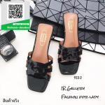 IR6010207-933-2-Size35