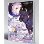 Photobook Fate Grand Order II