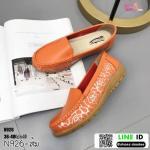 SUP3--N926-ORG-Size35