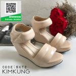 KJ6010509-skt2-Size35