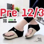 SLM3--6085-ดำ-Size35