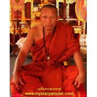 ครูบาเทียน เทพเจ้าชาวกระเหรี่ยง จ.แม่ฮ่องสอน( Khru Ba Thian Chao Krariang Mae Hong Son )