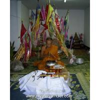 หลวงปู่ครูบารี ธมฺมวโร วัดพระธาตุมอนศิลาอาสน์ อ.ขุนตาล จ.เชียงราย ( Kruba Ree Watphatatmonsilaart )